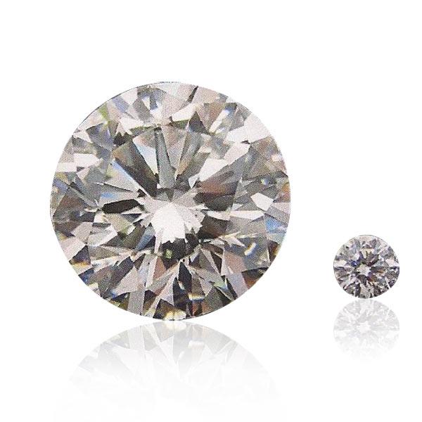 Runder Diamant-Brillant von 63,87 ct
