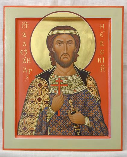 Icon of St. Alexander Nevsky Image via sacredmurals.com