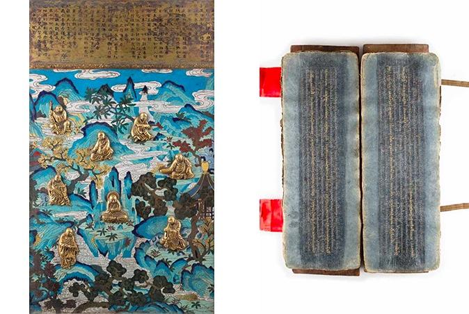 Links: Cloisonné-Platte mit figürlichem Bronzedekor, China, Qing-Dynastie Rechts: Tibetisches Gebetsbuch, Indigopapier, Hartholz, 17. Jh.