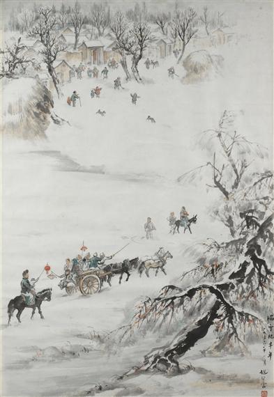 Zhao Wangyun painting