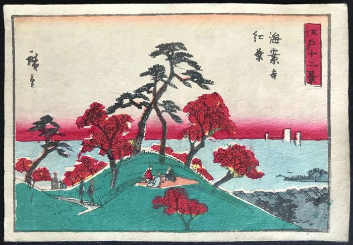 Red Maple Leaves at Kaian-ji Tempel, Utagawa Hiroshige. 1847-52, paper. Sold: $124