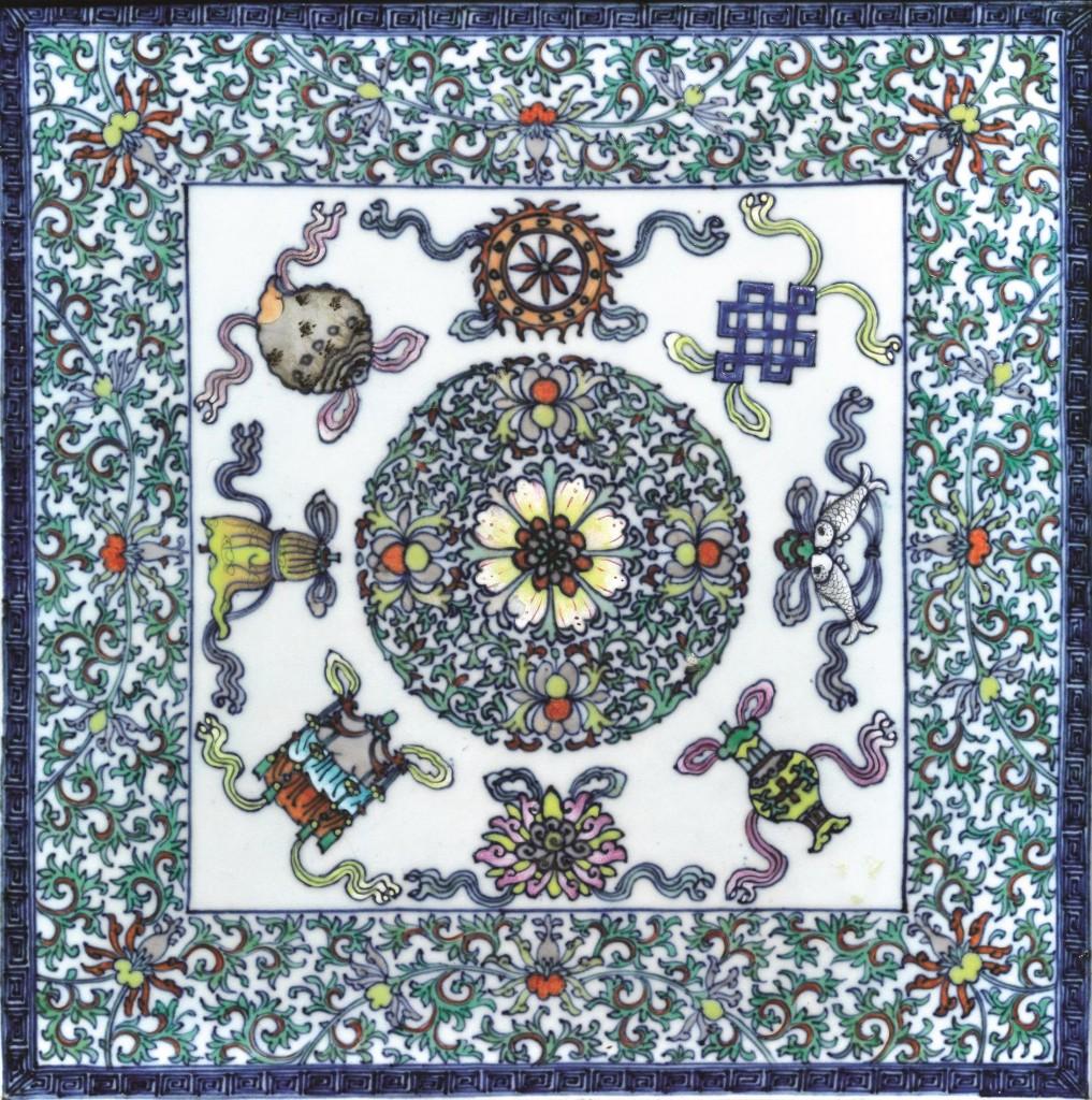 Paar Platten aus Porzellan mit Doucai-Dekor, 29x29,5 cm, China, Qing-Dynastie, Qianlong-Periode Schätzpreis: 10.000-15.000 EUR